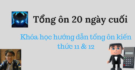 20-tong-on